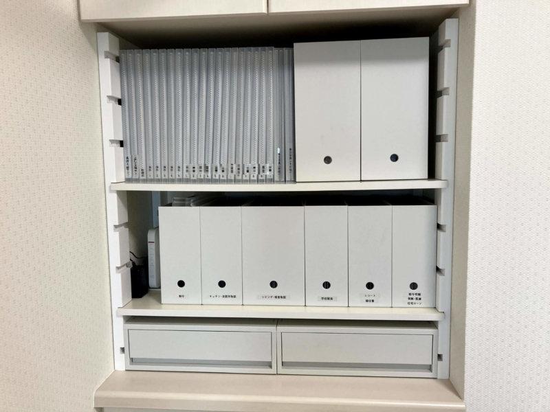 設置した棚に無印のアルバムやファイルボックスを並べたところ