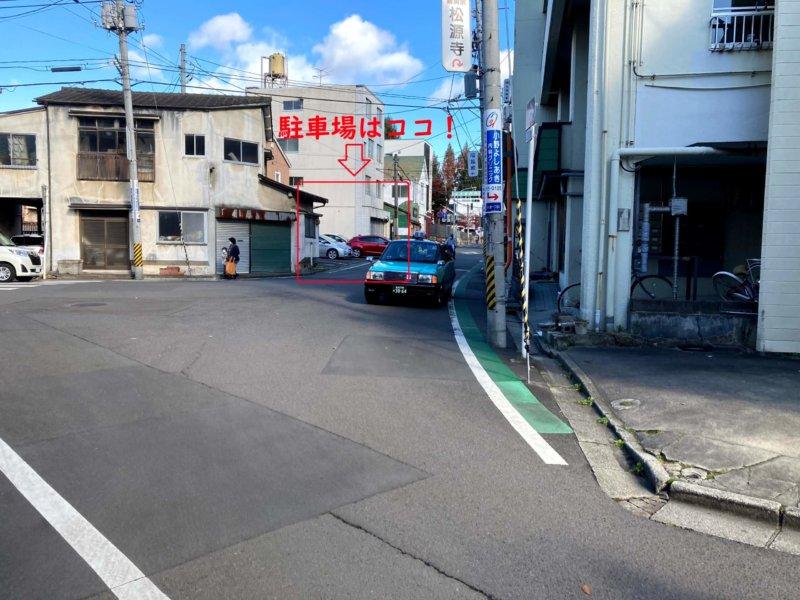仙台の人気店「肉のいとう」駐車場