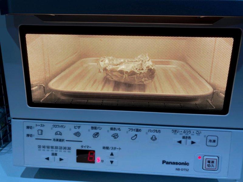 しいたけのバター醤油をパナソニックコンパクトオーブンで調理中