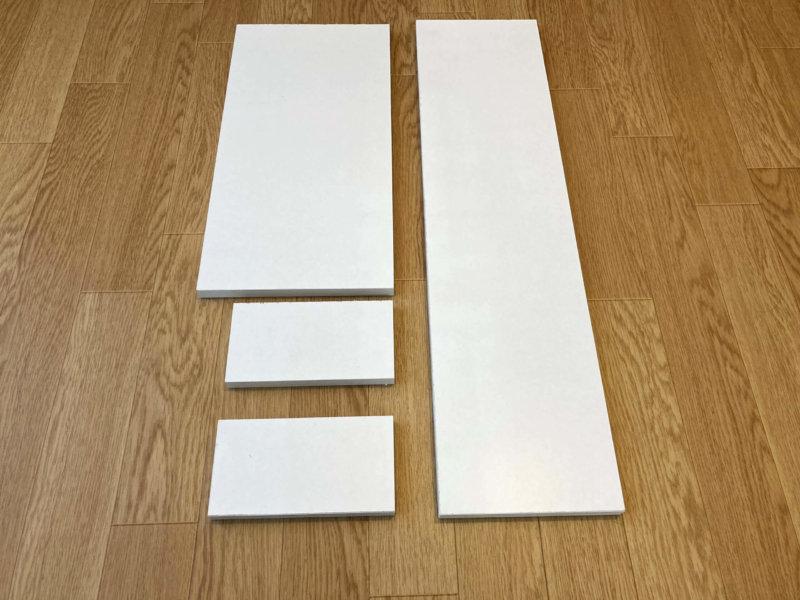 DIYで収納棚の台座を作る為カットした板