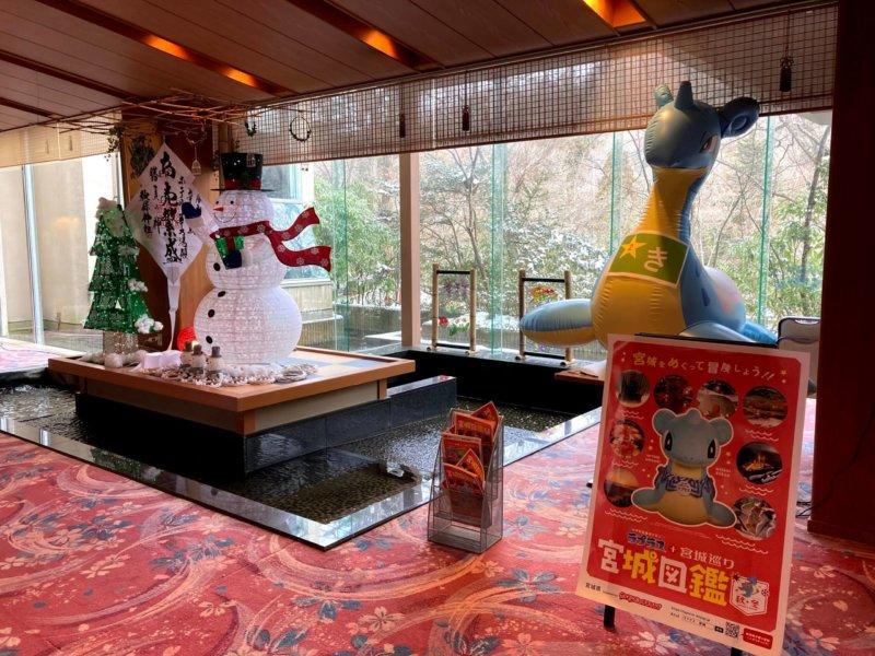 秋保温泉ホテル華乃湯ロビーに飾られた宮城応援ポケモンのラプラス