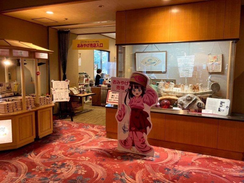 秋保温泉ホテル華乃湯オリジナルキャラクター「あきうはなちゃん」