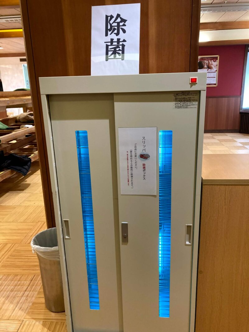秋保温泉篝火の湯緑水亭脱衣所のスリッパ除菌ボックス