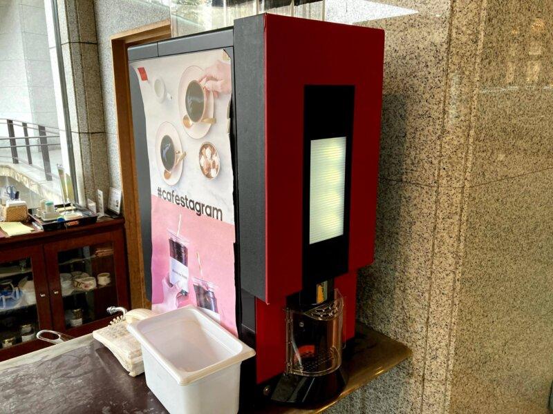 秋保温泉篝火の湯緑水亭のラウンジにあるコーヒーマシン
