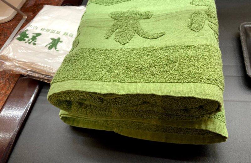 秋保温泉篝火の湯緑水亭日帰り入浴に付いているバスタオルとフェイスタオル