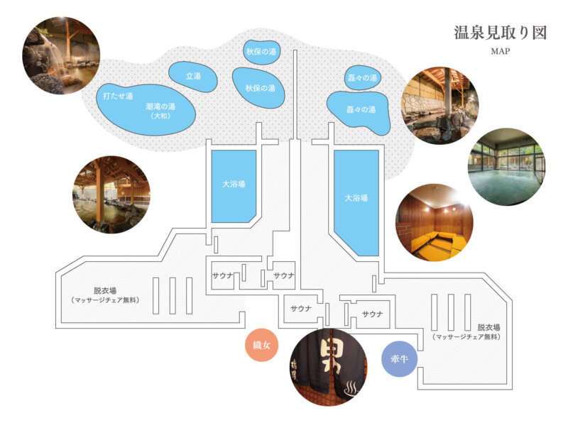 ホテル瑞鳳の温泉見取り図