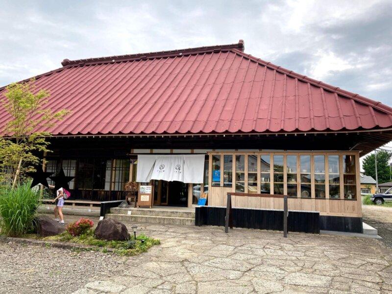 古民家カフェ「アキウ舎」外観