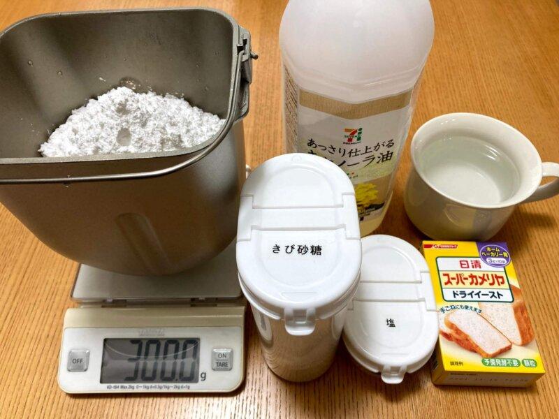 パン用米粉「ミズホチカラ」を使った米粉パンの材料