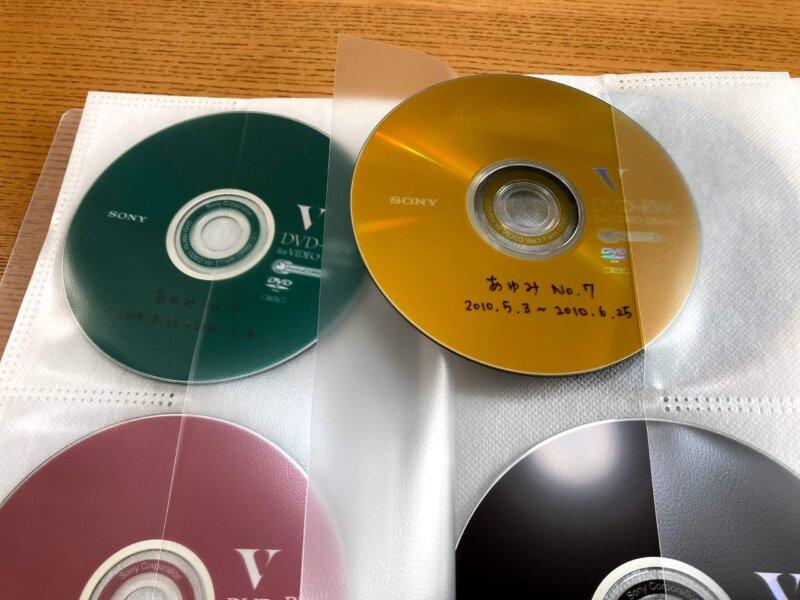 無印良品DVDホルダーにDVDを収納する入れ方