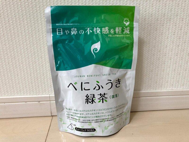 べにふうき緑茶のパッケージ