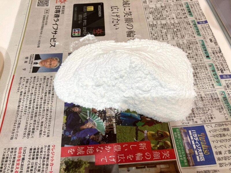 カルディ「国産米粉のパンケーキミックス」を新聞紙の上に一時避難させたところ