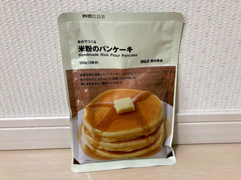 無印良品「自分でつくる米粉のパンケーキ」パッケージ