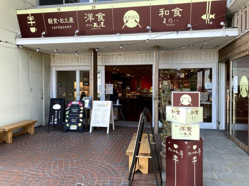 松島「たいかん亭」外観