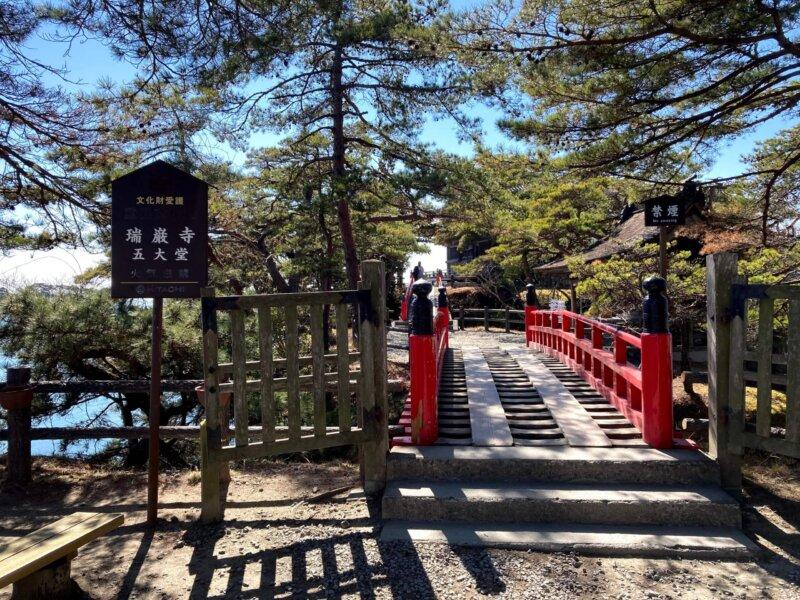 「五大堂」の透橋