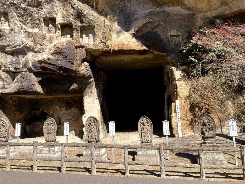 「瑞巌寺」洞窟遺跡群