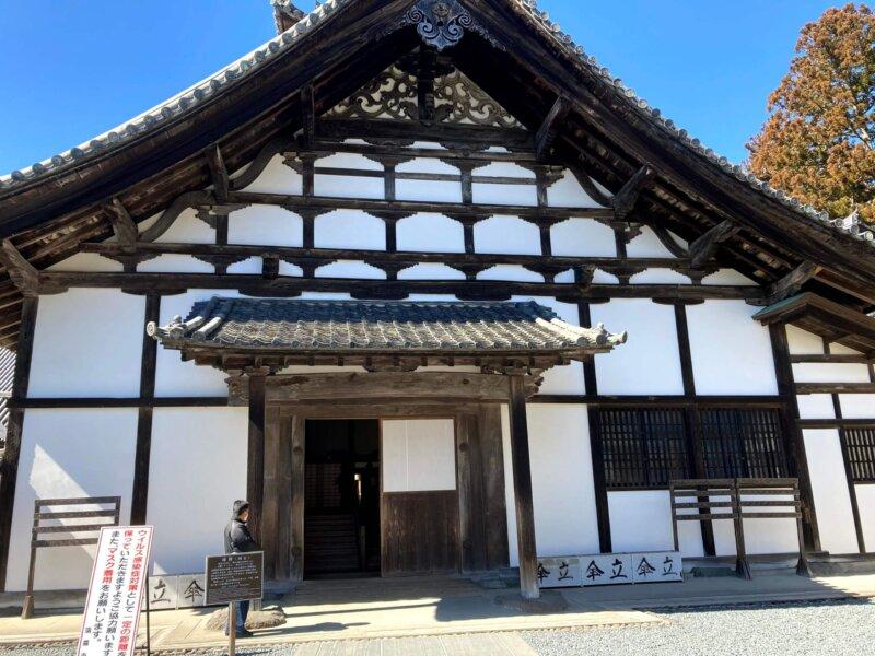 「瑞巌寺」庫裡(くり)外観