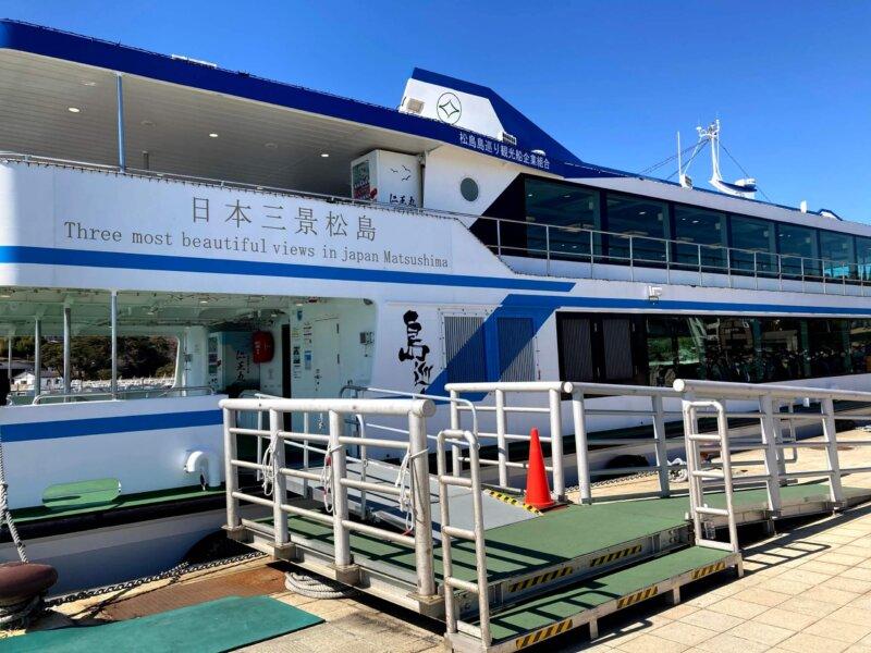 松島島巡り観光船『仁王丸』