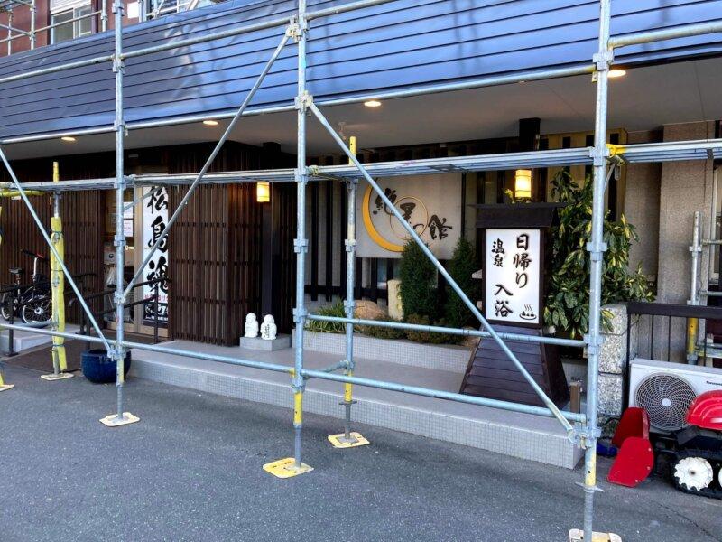 松島温泉ホテル絶景の館 外壁塗装工事中の外観
