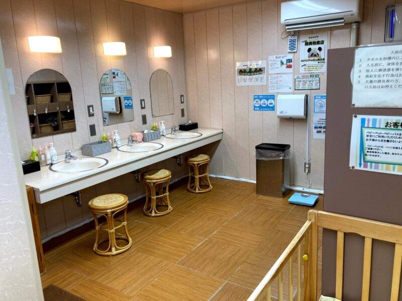 松島温泉ホテル絶景の館脱衣所内洗面所
