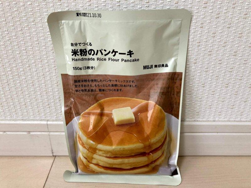 無印良品「自分でつくる米粉のパンケーキ」