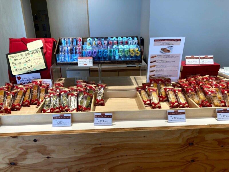 『フルーツピークス仙台富沢店』レジ横の焼き菓子コーナー