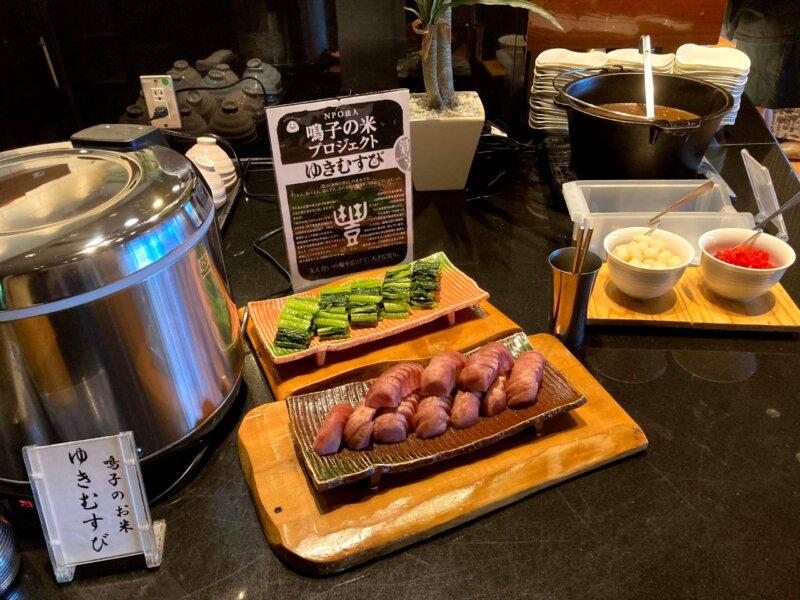 『鳴子ホテル』バイキングメニュー『お漬物・ご飯・カレー』