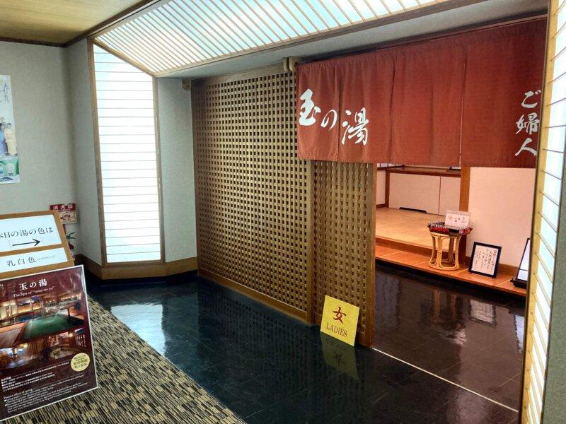 『鳴子ホテル』玉の湯入口