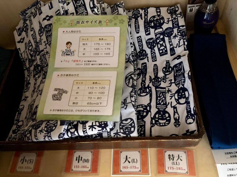 『鳴子ホテル』お部屋に準備されたこけし柄の浴衣