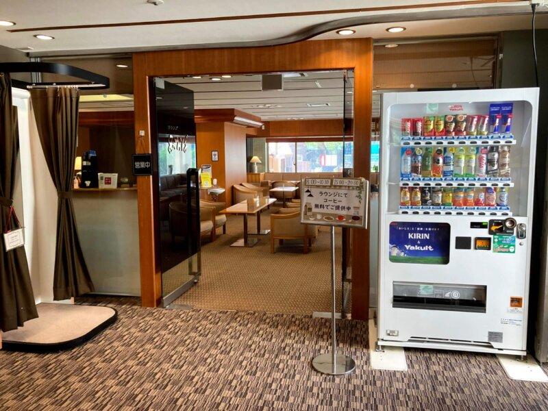 コーヒーが無料でいただける『鳴子ホテル』のラウンジ『あおば』