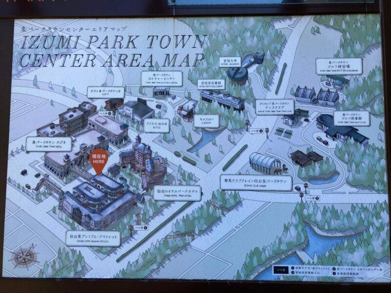 泉パークタウンセンターエリアマップ