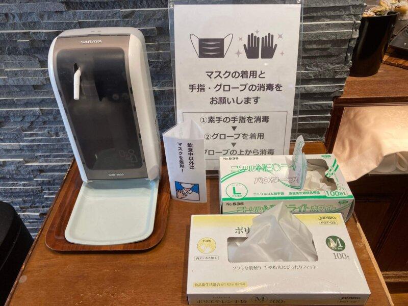 仙台ロイヤルパークホテルの『オールデイダイニングシェフズテラス』デリビュッフェの消毒コーナー